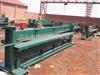 4米液压剪板机
