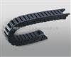 7/10/15/20/25/35/45/55/65/80电缆导向链有用过的吗 电缆导向链怎么选型 电缆导向链厂