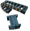 重型塑料拖链,重型拖链,重型工程塑料拖链