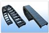 拖链厂,塑料拖链厂,工程塑料拖链厂